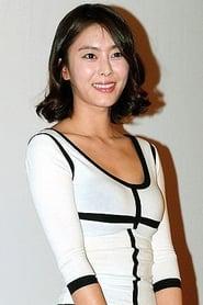 Park Seo-Yeon
