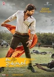 Ala Vaikuntapuramlo (2020)