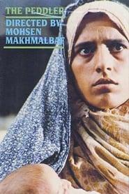 The Peddler (1987)