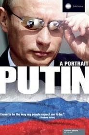 I, Putin: A Portrait