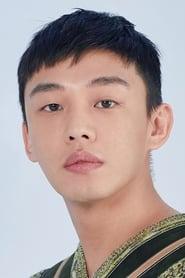 Yoo Ah-in isOh Joon-woo