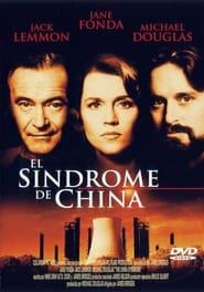 El síndrome de China 1979