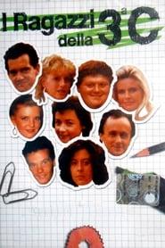 I Ragazzi della 3ª C 1987