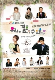 Poster Can We Get Married? 2013