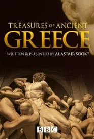 Treasures of Ancient Greece 2015