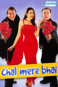 Chal Mere Bhai 2000 Hindi Movie AMZN WebRip 300mb 480p 1GB 720p 4GB 7GB 1080p