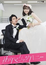 In-House Marriage Honey S01 2020 Web Series Hindi Dubbed MX WebRip All Episodes 70mb 480p 200mb 720p 500mb 1080p