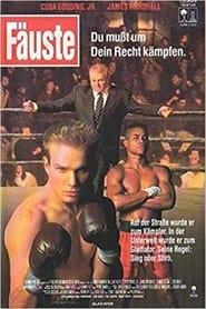 Fäuste - Du musst um dein Recht kämpfen (1992)