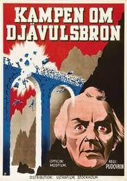 Suvorov 1941