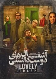 Lovely Trash (2019) Online Cały Film Zalukaj Cda