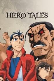 Jyuushin Enbu: Hero Tales