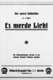 Es werde Licht! 1917