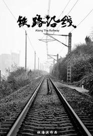 Along the Railway (2000)