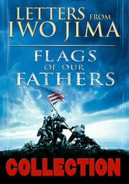 Mūsų tėvų vėliavos