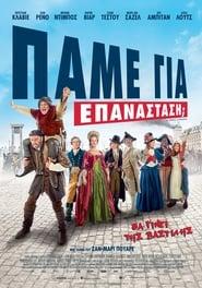 The Visitors: Bastille Day (2016) online ελληνικοί υπότιτλοι