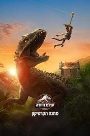 Jurassic World: Camp Cretaceous - Season 1 Episode 1 : Camp Cretaceous