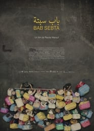Bab Sebta (2019)