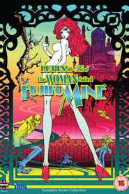 Lupin the Third: The Woman Called Fujiko Mine streaming vf poster