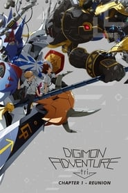 Poster Digimon Adventure tri. Part 1: Reunion 2015