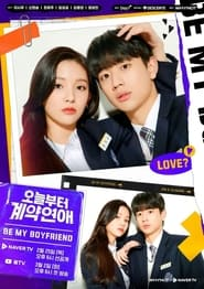Be My Boyfriend (2021) poster