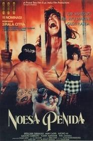 Noesa Penida (Pelangi Kasih Pandansari) 1988