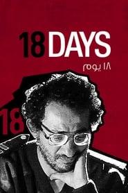 18 Days (2011) Zalukaj Online Cały Film Lektor PL