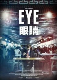 Eye (2018)
