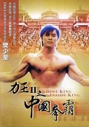 Li wang zhong wang 2005