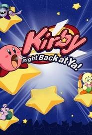مشاهدة مسلسل Kirby: Right Back at Ya! مترجم أون لاين بجودة عالية