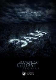 3 A.M. Bangkok Ghost Stories