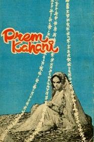 Prem Kahani (1975) Hindi Movie