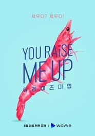 You Raise Me Up (2021) poster