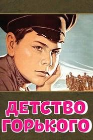 The Childhood of Maxim Gorky (1938) Assistir Online