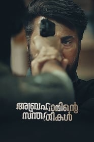 Abrahaminte Santhathikal (2018) Malayalam Full Movie Watch Online Free