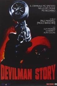 Devilman Story 1967