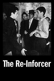 The Re-Inforcer 1951