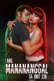 Ang Manananggal sa Unit 23B (2016)