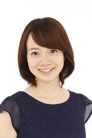 Rina Inoue