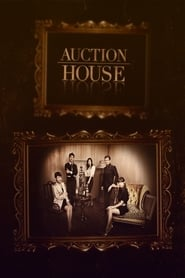Image Auction House