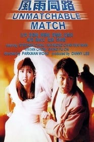 View The Unmatchable Match (1990) Movies poster on INDOXX1