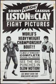 Muhammad Ali vs Sonny Liston II (1965)