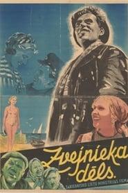 Δες το The Fisherman's Son – Zvejnieka Dels (1939) online με ελληνικούς υπότιτλους