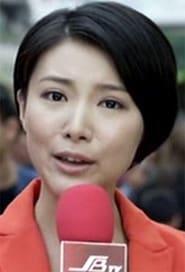 Ma Choi
