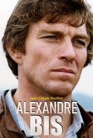 Alexander Zwo 1974