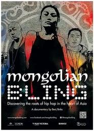 Mongolian Bling (2013)