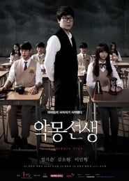 K-Drama Nightmare Teacher