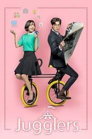 Poster Jugglers 2018