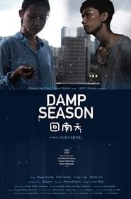 Damp Season (2020)