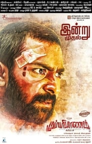 Rakshak – Mupparimanam 2017 WebRip South Movie Hindi Dubbed 300mb 480p 1GB 720p 3GB 5GB 1080p