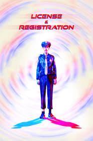 مشاهدة فيلم License & Registration مترجم